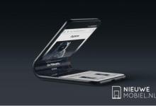 三星概念机Galaxy F渲染图:惊艳折叠屏设计