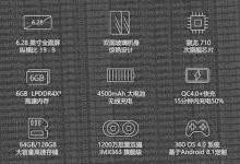 360N7Pro将于21日发布:续航牛逼!