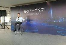 何小鹏:制造只是智能汽车生态的一部分