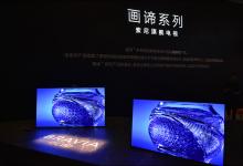 索尼画谛系列A9F/Z9F刷新旗舰电视新高度