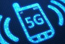 5G芯片可能改变芯片市场格局