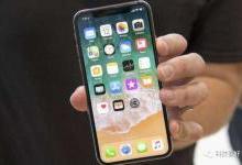"""iphone也走性价比路线?苹果""""新机""""只要3100"""