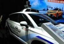 新能源是载体?广汽明年量产自动驾驶