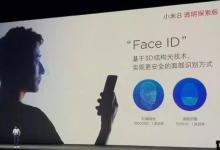 3D人脸与屏下指纹, 谁是生物识别新方向?