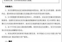 散热成智能手机新热点:飞荣达收购昆山品岱55%股权