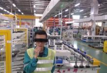 卡位工业4.0,这六家工业巨头正在用AR做什么