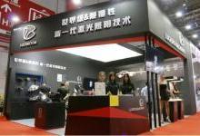 龙珠环宇携激光大灯亮相2018上海改装车展