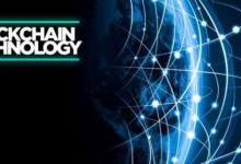 """投资人看AI:区块链行业什么方向最具""""钱""""途?【下】"""