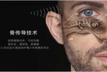 SOGEN骨传导耳机评测