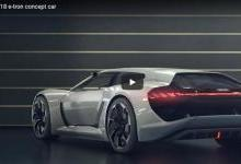 搭配固态电池 奥迪发布新款纯电动超跑