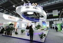 高交会节能环保展、新能源展11月在深举办