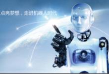 科沃斯:AI赋能下的服务机器人价值进化