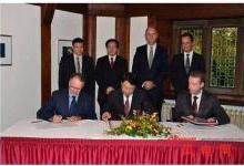 中德联手拟开发河北省首个风电制氢示范项目