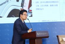 燃料电池汽车商业化探索及市场机遇分析