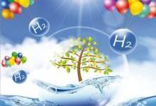 【前沿】低成本光电化学制氢取得新进展