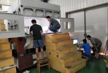 全球最大台面陶瓷激光烧结3D打印机在中国下线