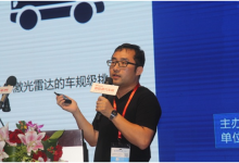 李鑫:智能汽车是激光雷达发展的良机