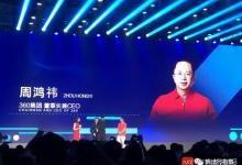 """加大开放,比亚迪要当中国汽车界的""""苹果""""?"""