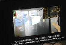 深梦未来俞开元:打造中国VR社交平台