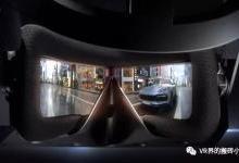 StarVR联手Autodesk将突破性VR技术用于汽车设计