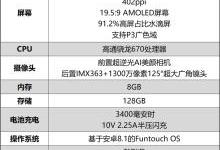 vivo X23首发评测:最惊艳水滴屏