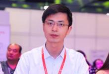 深兰科技刘凤义:用技术支持起庞大的市场