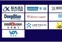"OFweek2018""维科杯""优秀产品应用十佳企业榜单揭晓"