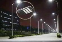 """欧洲可调色温路灯PK中国""""变色龙""""LED路灯"""