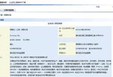 【聚焦】资本增至46.7亿 特斯拉上海公司已经不缺钱了?