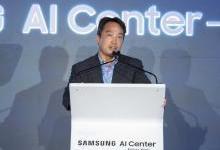 三星开设第六家AI研究中心,专注机器人技术研发