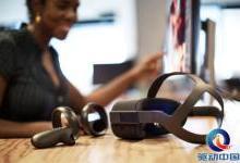 Oculus或于年底发布高端一体机