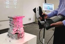 先临三维推出全新无线手持式3D扫描仪