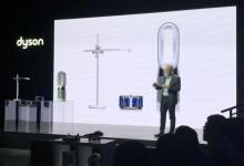 戴森发布首款灯具:自动调节色温