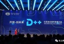 比亚迪秦Pro将于本月20日上市