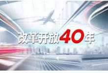 中国机床工具坚持走自主发展之路