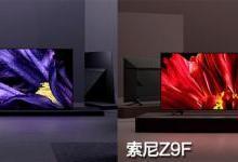 索尼日本高层专访:画质技术 我们还找不到对手