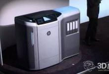 惠普的野心:瞄准3D打印 规模化生产