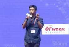 爱奇艺王西颖:AI从业者越多技术不一定越快