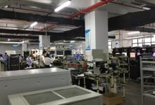 首航新能源东莞新工厂正式投产