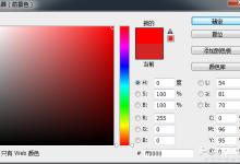 电脑播HDR的正确姿势你知多少