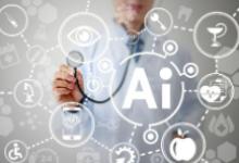 赋能AI,打造智能健康管家