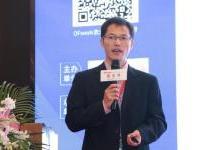 杨上陆:先进激光技术助力汽车轻量化
