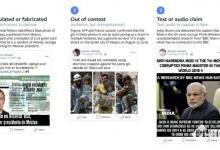Facebook公布假新闻监管进展:AI标记+人工核查