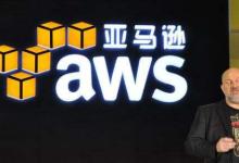 亚马逊AWS将在上海建立人工智能研究院