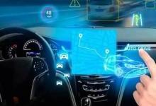 自动化驾驶技术真实现状与走向