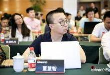极链科技联合创始人&COO董慧智谈AI+文娱产业升级