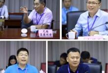 多家优质企业集聚南京,创新企业中国行正式启动