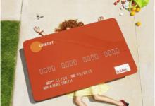 互联网支付产品兴起,银行信用卡不好过
