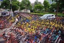 """冬天临近,共享单车如何""""骑""""向春天?"""