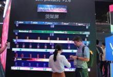 盘点上海国际LED展上的创新LED显示屏